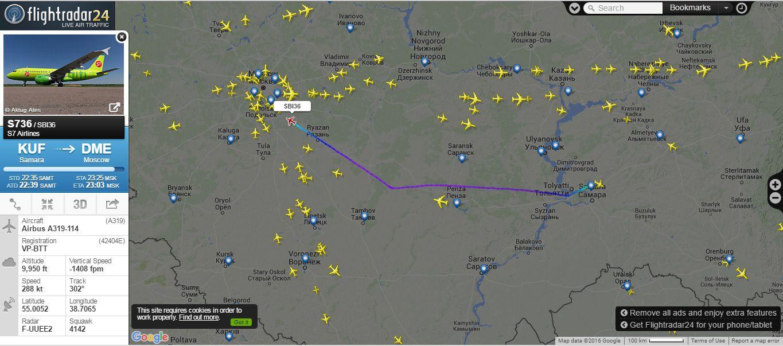 Radar24 - Карта рейса