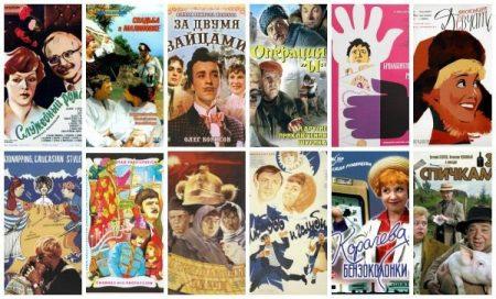 ТОП-100 советских фильмов