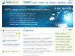 Смс сервис компании – О компании | CMC сервисы