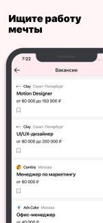 Политика конфиденциальности для приложения – Мобильные приложения и политика конфиденциальности — Право на vc.ru